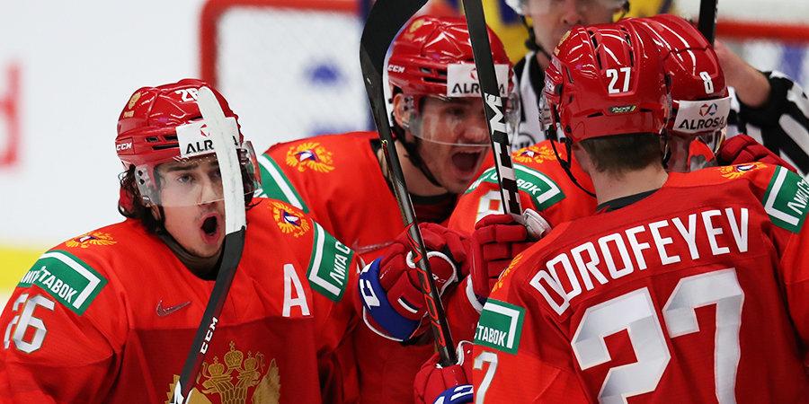 Сборная России в овертайме обыграла Швецию и вышла в финал МЧМ