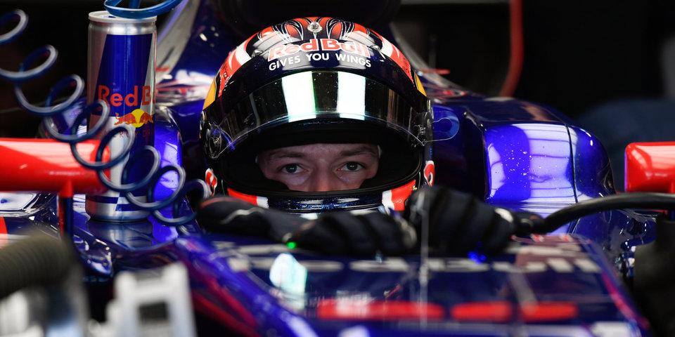 У «Феррари» два первых места, Квят — 13-й. Квалификация Гран-при России