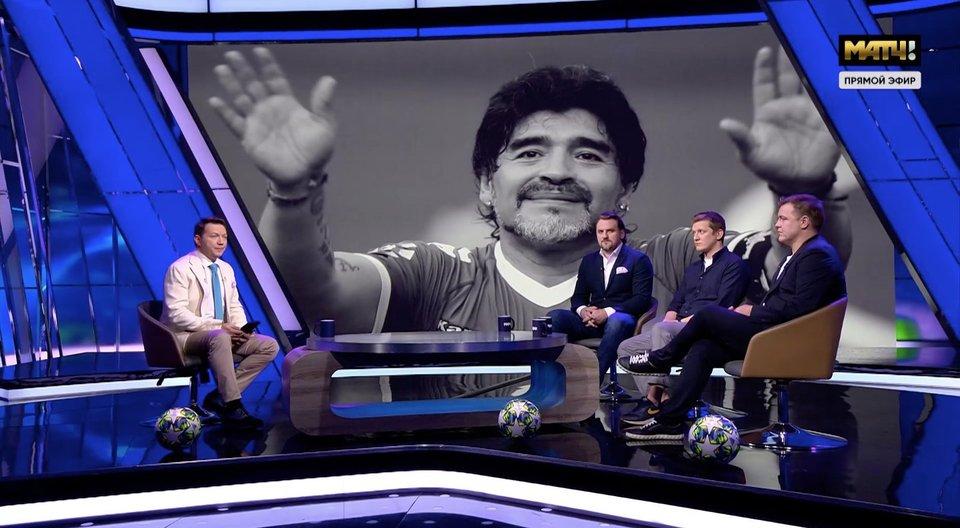 Страшная новость перед вечером ЛЧ: в Аргентине скончался великий Марадона