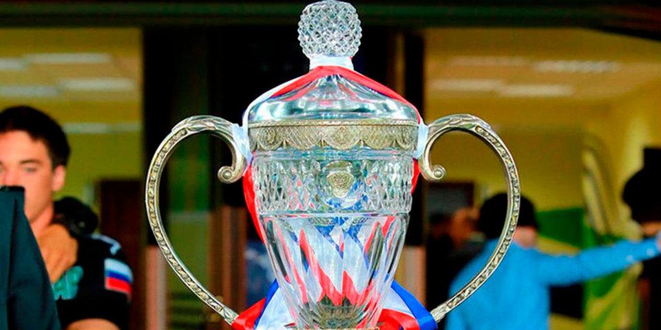 Жеребьевка 1/16 финала Кубка России состоится 24 августа