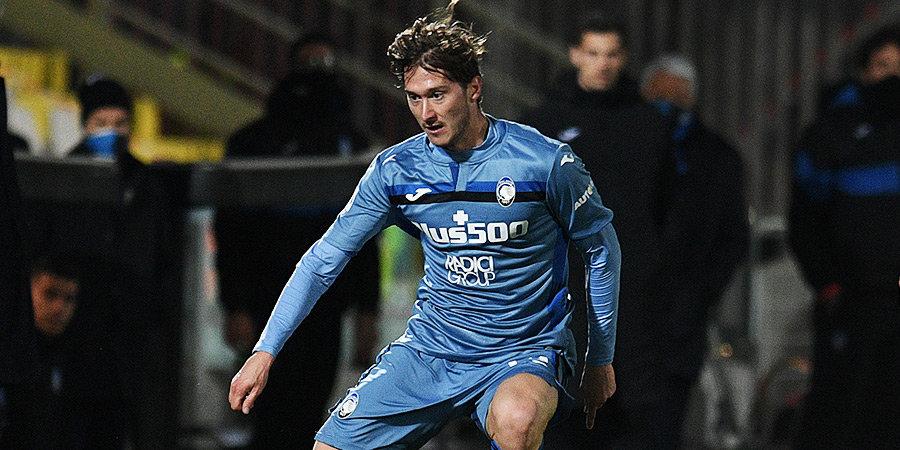 Миранчук остался в запасе «Аталанты» на матч с «Ромой»