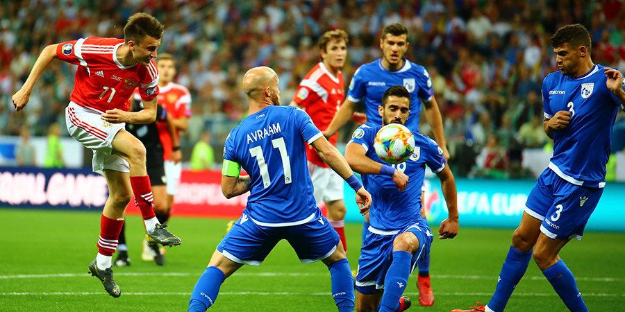Лучшие кадры непростой победы сборной России в Нижнем