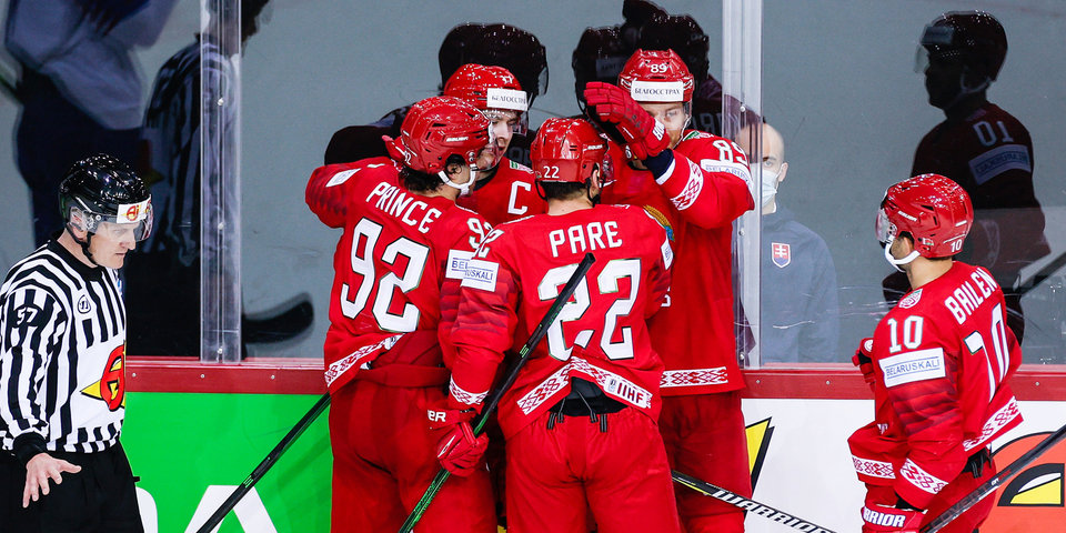 Белоруссия обыграла Швецию на ЧМ, Казахстан по буллитам победил Финляндию