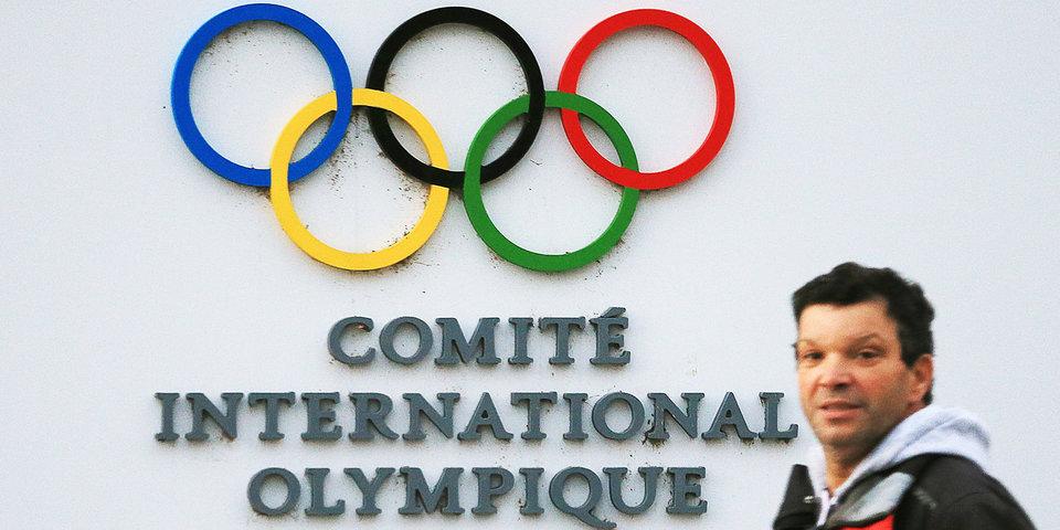 МОК принял решение по сборной России