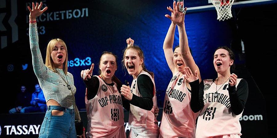«COP-Peterburg» стала победителем чемпионата России по баскетболу 3х3