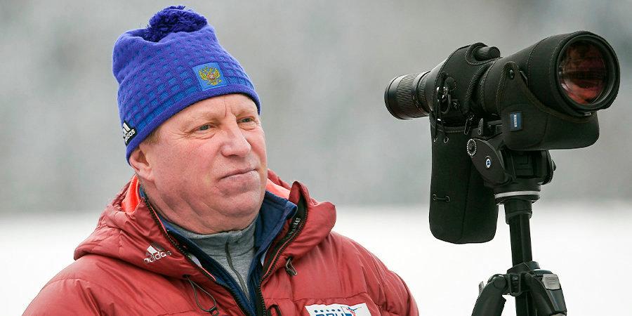 Андрей Гербулов: «Чтобы выигрывать, надо быть Бьорндаленом или Фуркадом, а в России их нет»