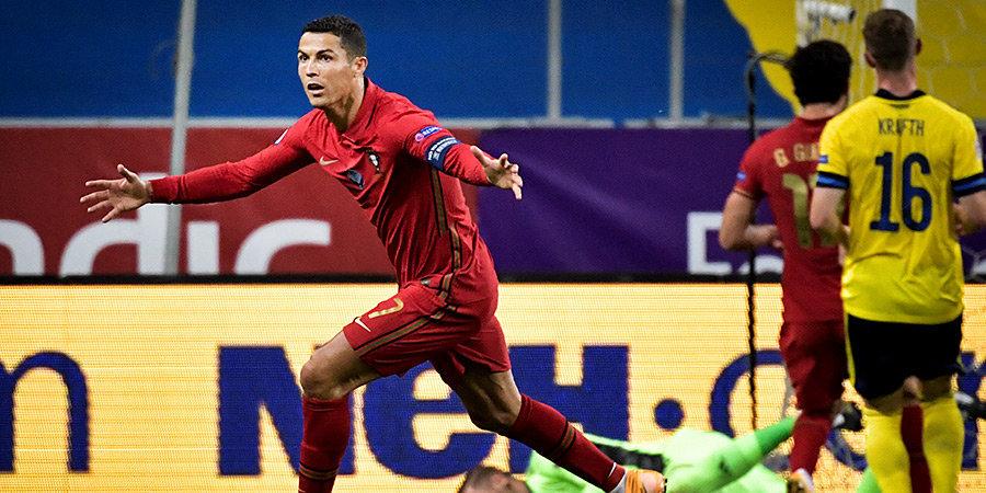 Роналду получил эксклюзивные бутсы в честь юбилейного гола за сборную Португалии