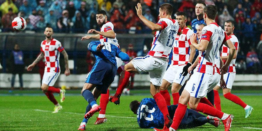 Сборная Хорватии не сумела обыграть Словакию и упустила лидерство в группе. Арбитры не засчитали гол Влашича