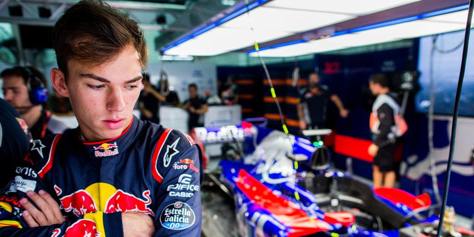 Гасли в новом сезоне станет пилотом «Ред Булла»