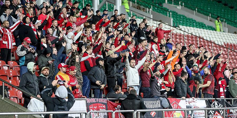 «Спартак» обратился в Роспотребнадзор по поводу разрешенного числа зрителей на матчи с «Динамо» и «Лестером»