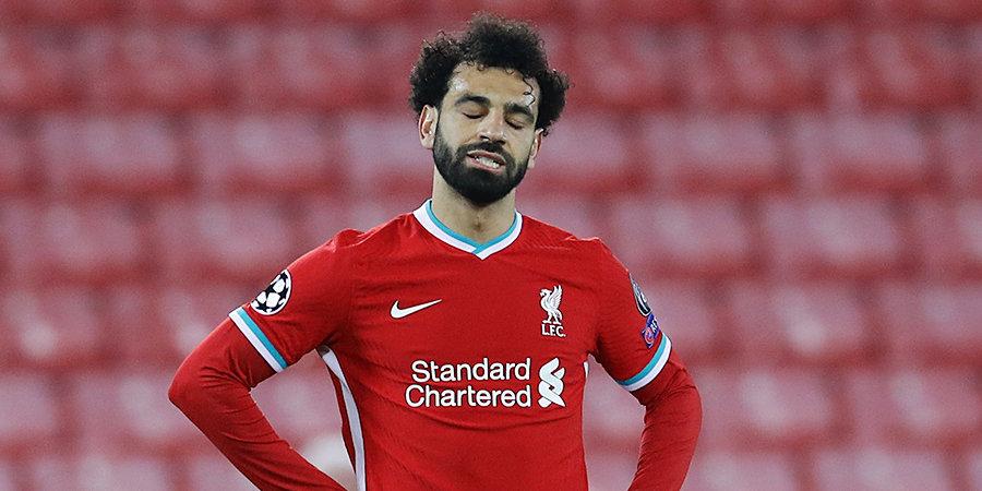 «Ливерпуль» упустил победу над «Лидсом» на 87-й минуте