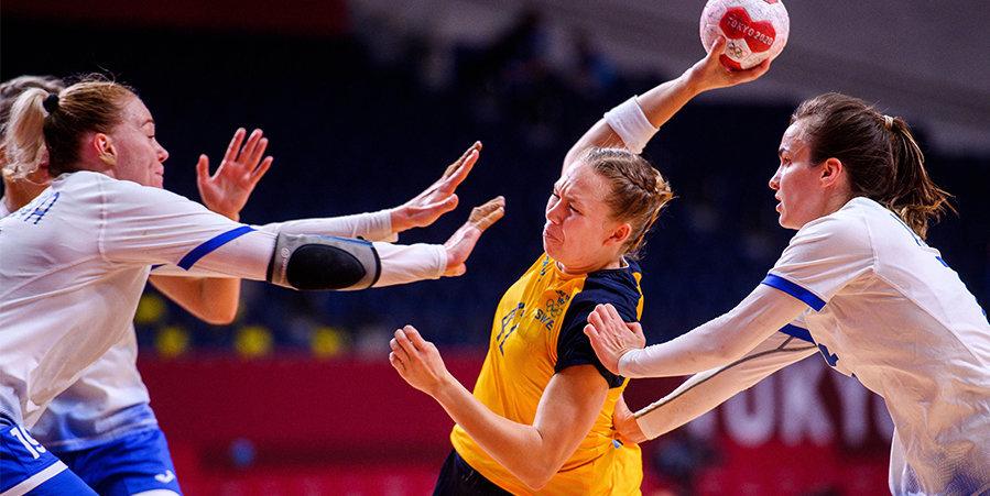 Российские гандболистки проиграли Швеции на ОИ в Токио