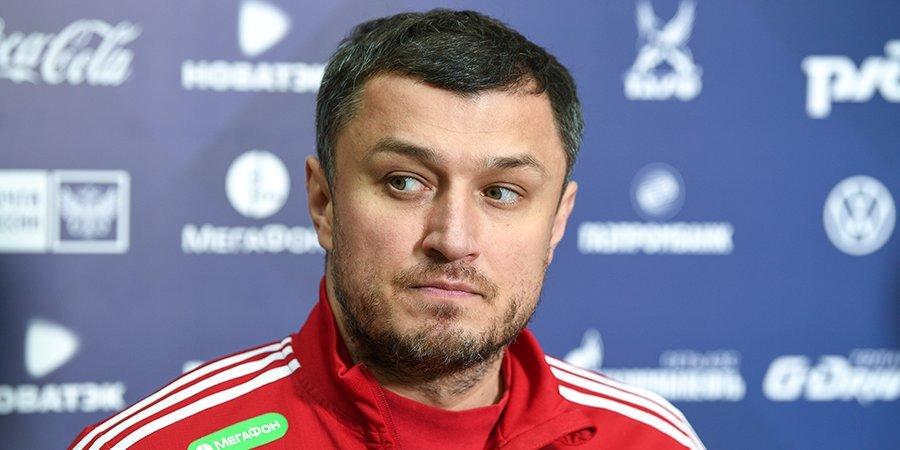 СМИ узнали, почему Безуглов покинул сборную России