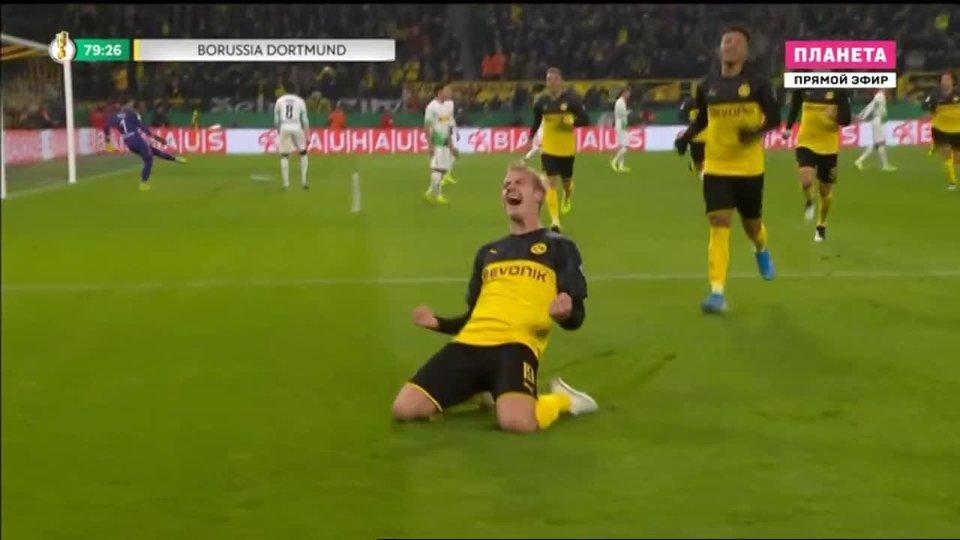 Dortmund боруссия менхенгладбах боруссия прямая трансляция