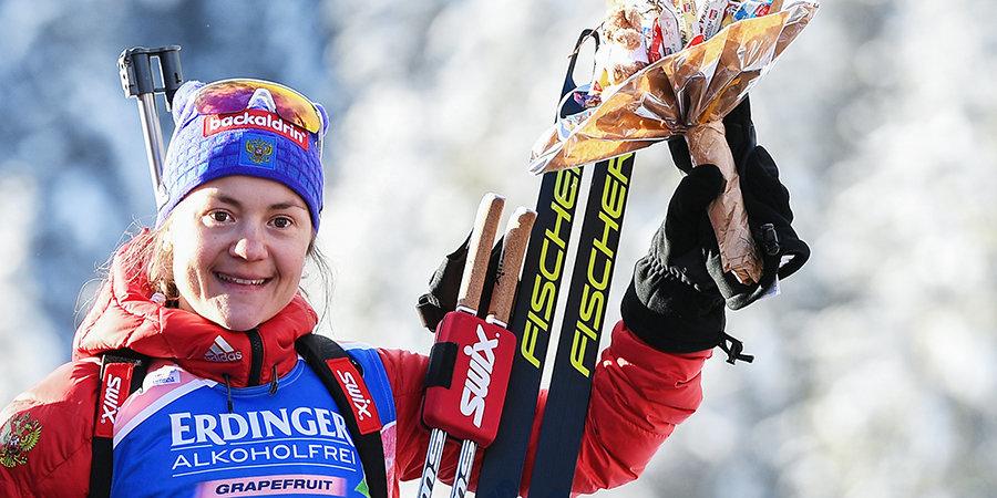 Екатерина Юрлова-Перхт: «Запрет на посещение гонок не красит IBU»