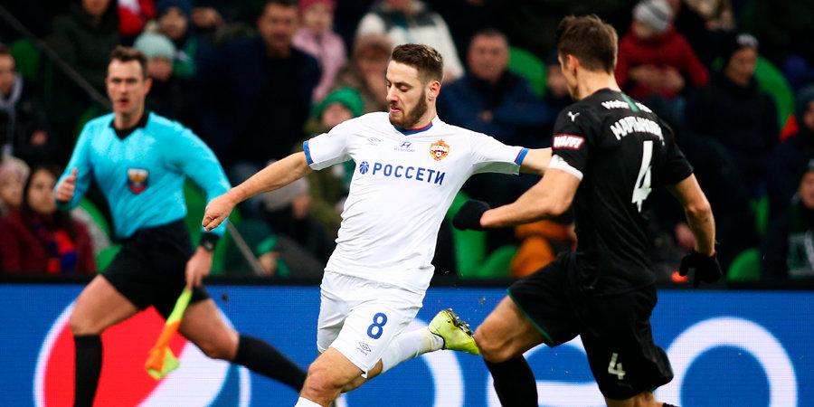 «Краснодар» и ЦСКА сыграли вничью перед зимним перерывом в РПЛ