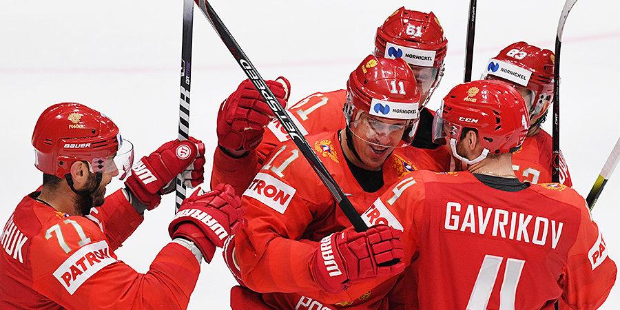 Сборная России обыграла США и вышла в полуфинал чемпионата мира