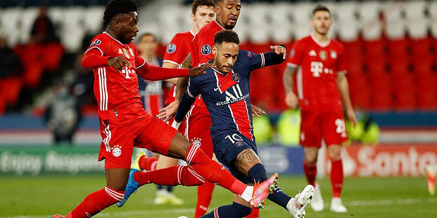 Макрон поддержал решение французских клубов не участвовать в Суперлиге