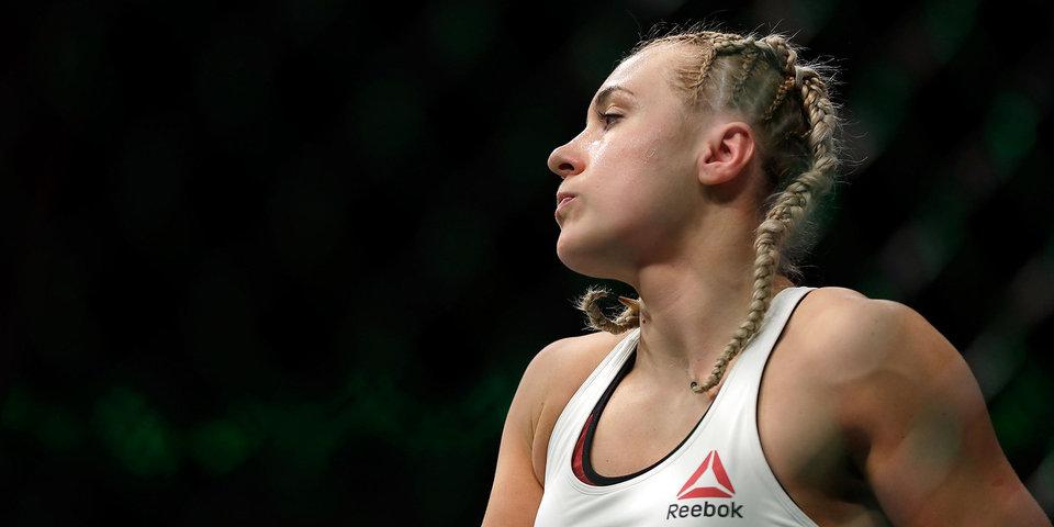 Яна Куницкая: «Спасибо президенту UFC, что теперь мне не нужно думать о деньгах»