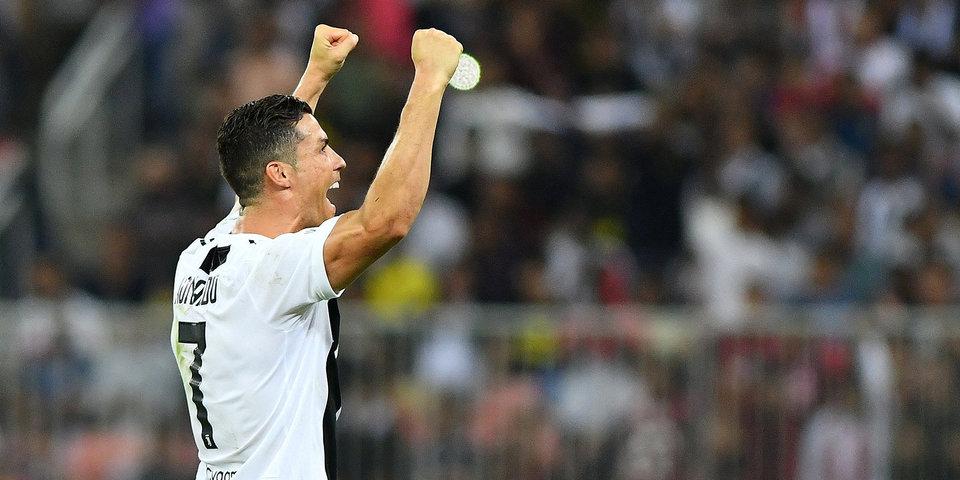 Смотри, как Роналду взял первый трофей с «Ювентусом». Для этого понадобилось съездить в Саудовскую Аравию