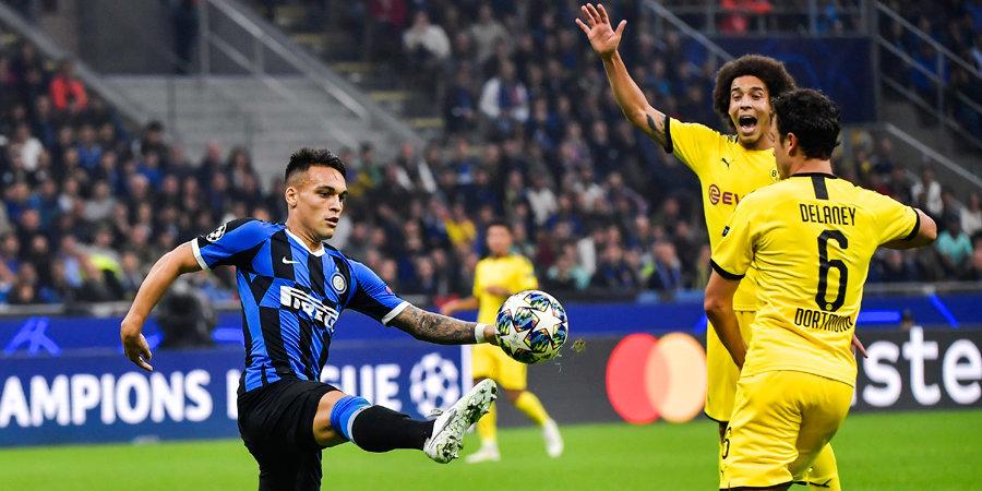 «Интер» дома добился победы над «Боруссией», «Барселона» на выезде обыграла «Славию»
