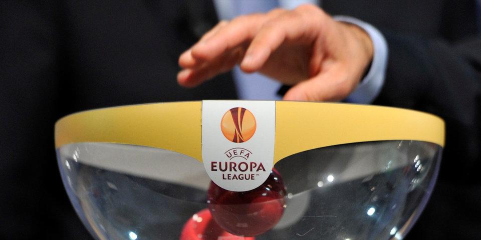 Стали известны все пары второго раунда Лиги Европы-2017/18