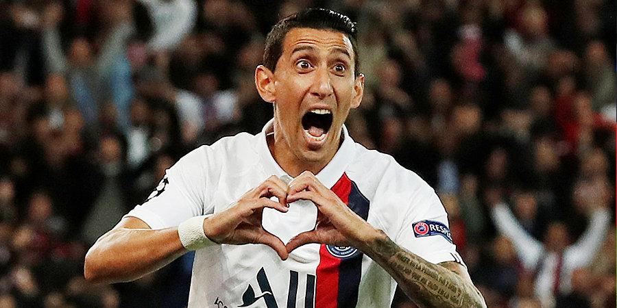 Роналду хочет, чтобы «Ювентус» подписал Ди Марию