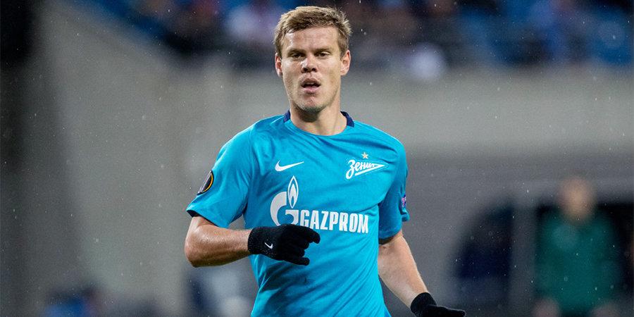 «Зенит» объявил о переходе Кокорина в «Сочи»