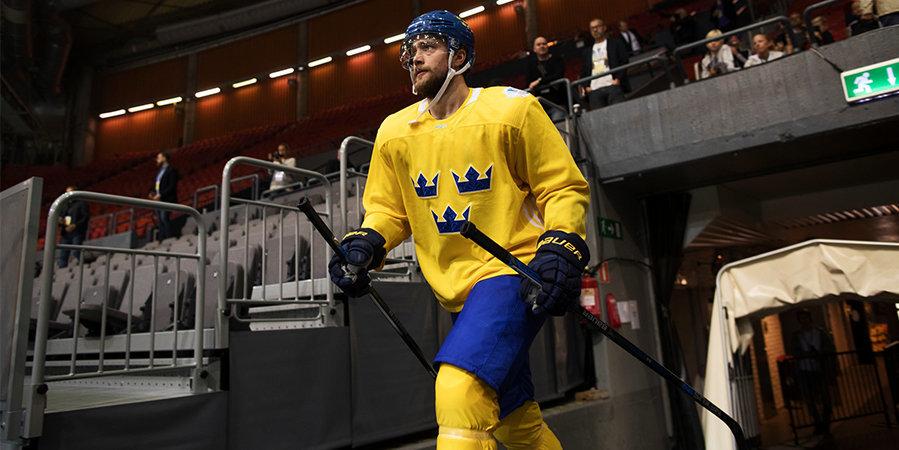 Хедман, Зибанежад и Ландескуг первыми вошли в состав сборной Швеции на Олимпиаду-2022