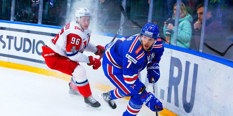 СКА забросил трижды «Локомотиву»,  «Динамо» пропустило решающий гол на последней минуте