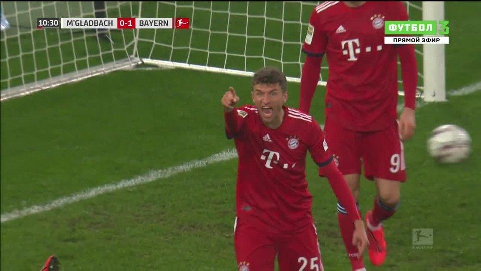 Бавария боруссия менхенгладбах 0 2
