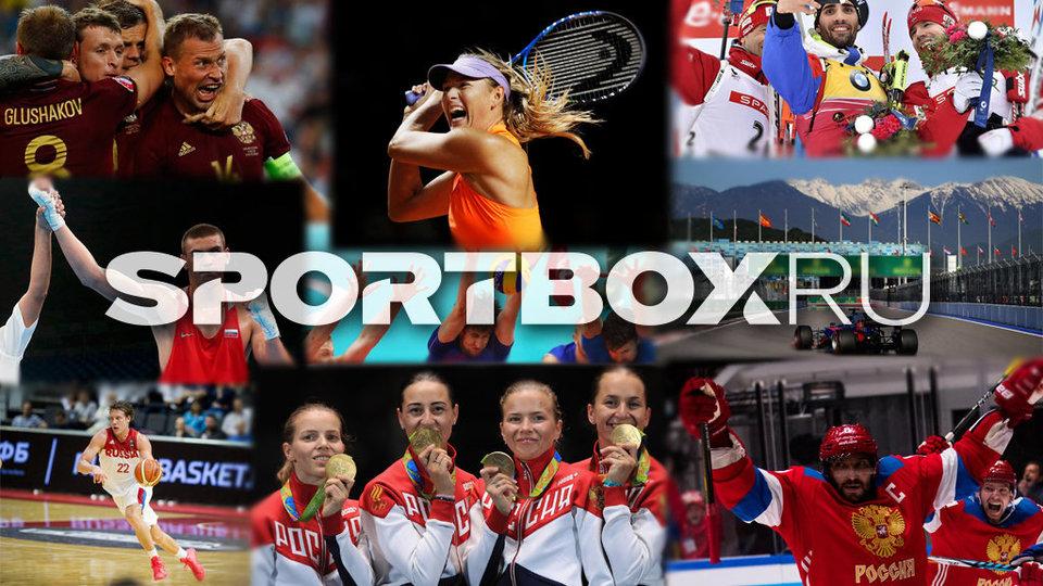 Заявление про суд со sports.ru