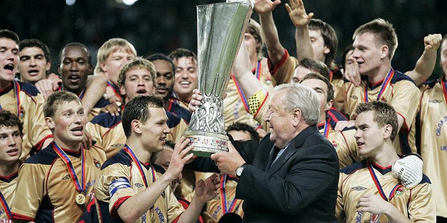 Почему победа ЦСКА в Кубке УЕФА — самая важная в истории российского футбола