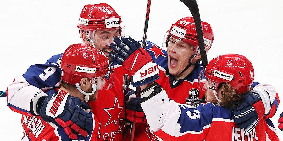 ЦСКА обыграл «Локомотив» и вышел в финал Западной конференции