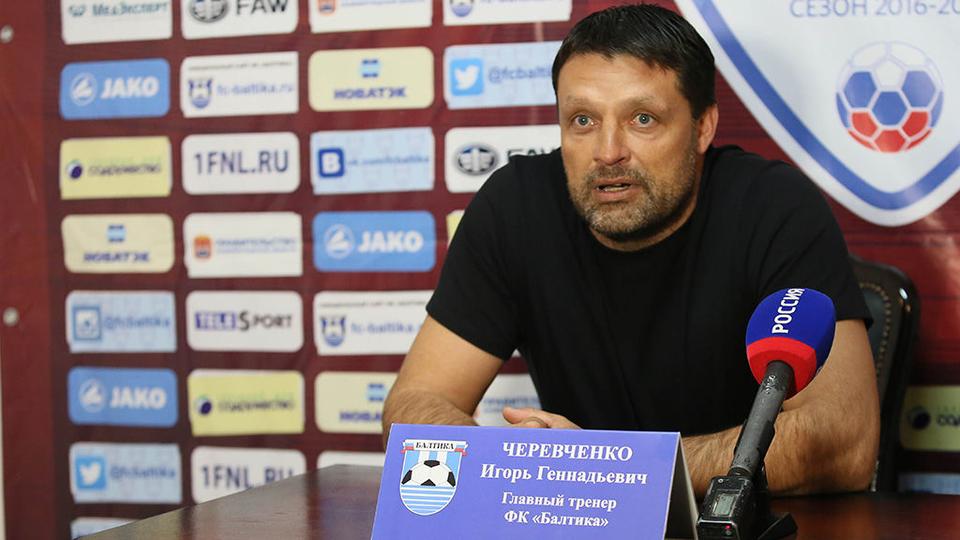 Черевченко продлил контракт с «Балтикой»