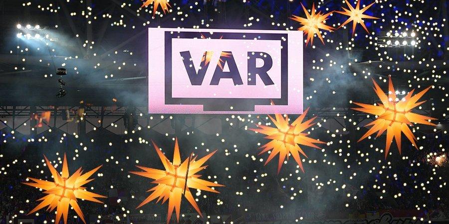Happy New VAR! Новогодние пожелания российским футбольным клубам