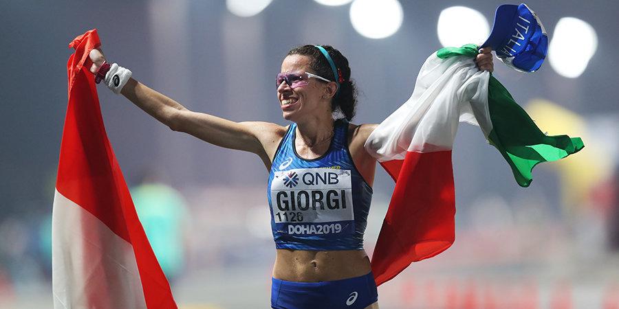 «Когда дома я иду тренировку — фанаты бегут рядом». Итальянка Элеонора Джорджи рассказала, как взять бронзу в ходьбе на 50 километров в условиях Дохи