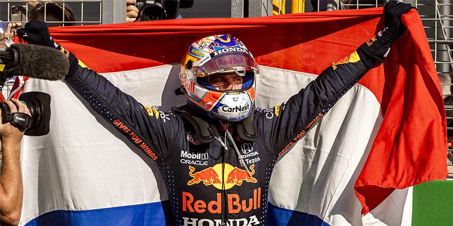 Ферстаппену хватило трех поворотов для домашней победы, «Мерседесу» не помог даже Боттас, которому испортили гонку. Чем запомнится Гран-при Нидерландов