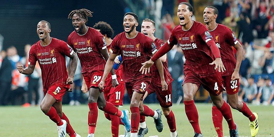 «Ливерпуль» повторил клубный рекорд почти 30-летней давности