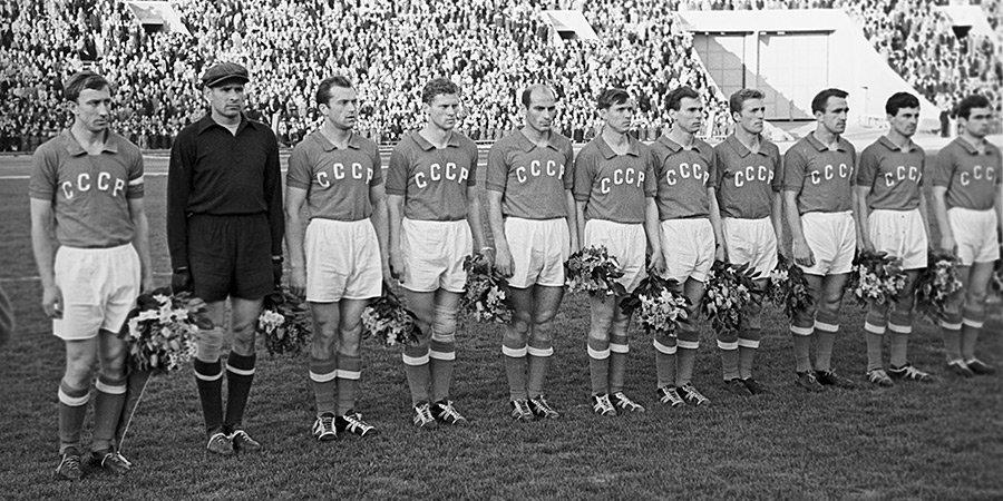 «Это были не люди, а стрелы, пронзающие грудь обороны». Как мы выиграли чемпионат Европы-1960