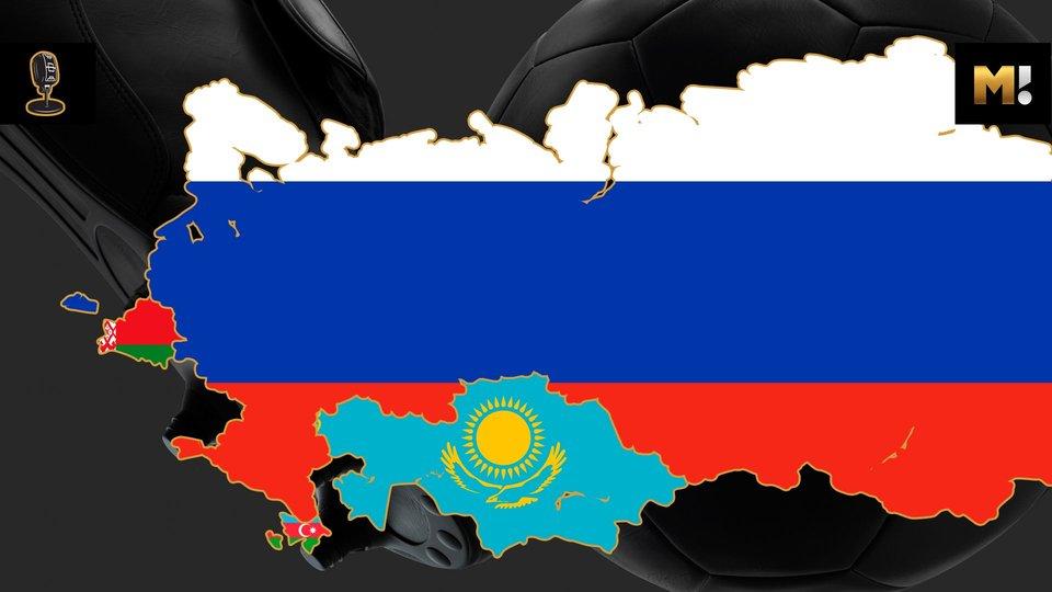 «Звуки футбола». Проект объединенного чемпионата России, Белоруссии, Казахстана и Азербайджана. УЕФА уже в курсе