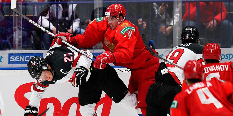 Капитан сборной Канады не снял шлем во время гимна РФ. Потасовки не случилось, но канадцу отказались жать руку (видео)