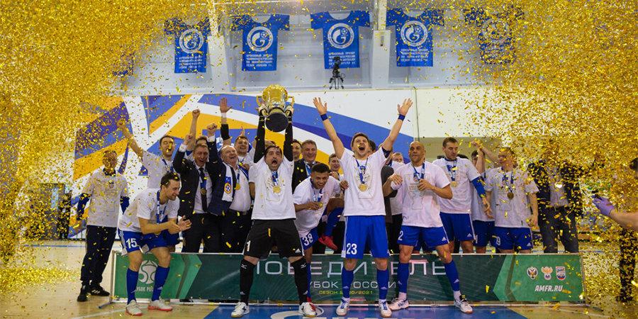 «Газпром-Югра» стала обладателем Кубка России по мини-футболу