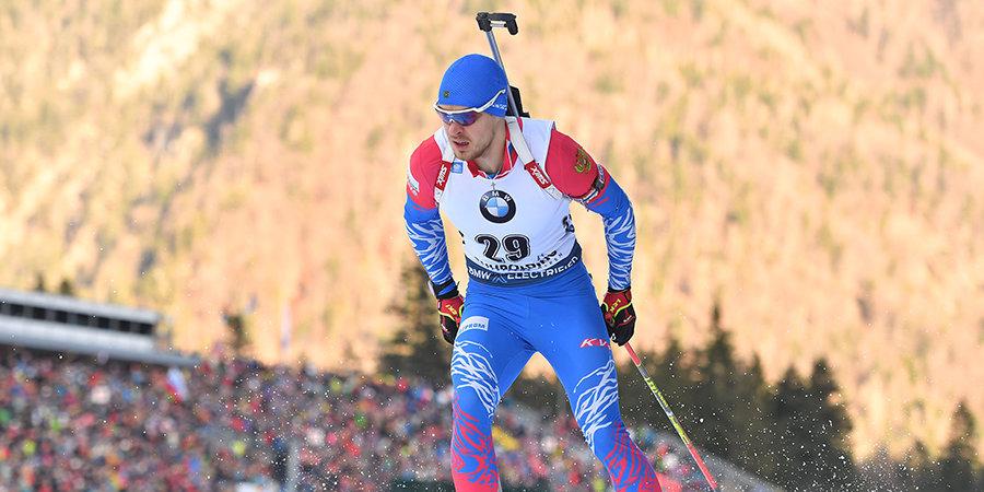 Гараничев и Логинов проиграли Йоханнесу Бё почти минуту, Елисеев занял предпоследнее место по скорости лыжного хода