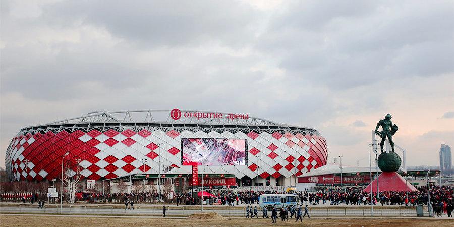 Официально: Матчи РПЛ в Москве будут проходить с заполняемостью трибун в 25 процентов
