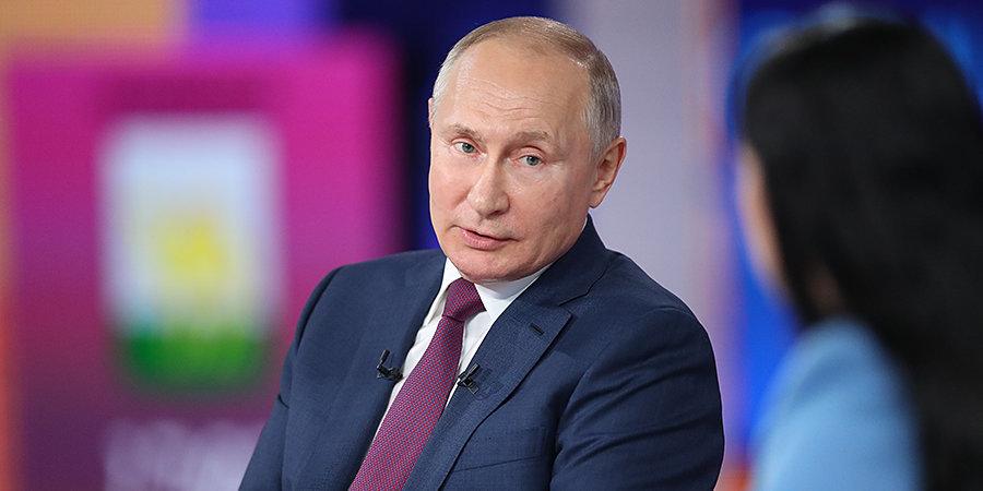 Путин поздравил Рылова с победой на Олимпиаде