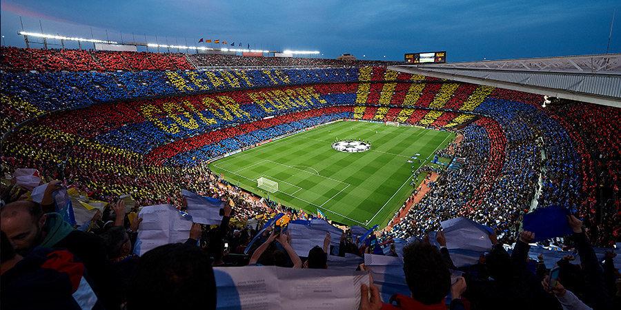 Кандидат в президенты «Барселоны» предложил снести «Камп Ноу»