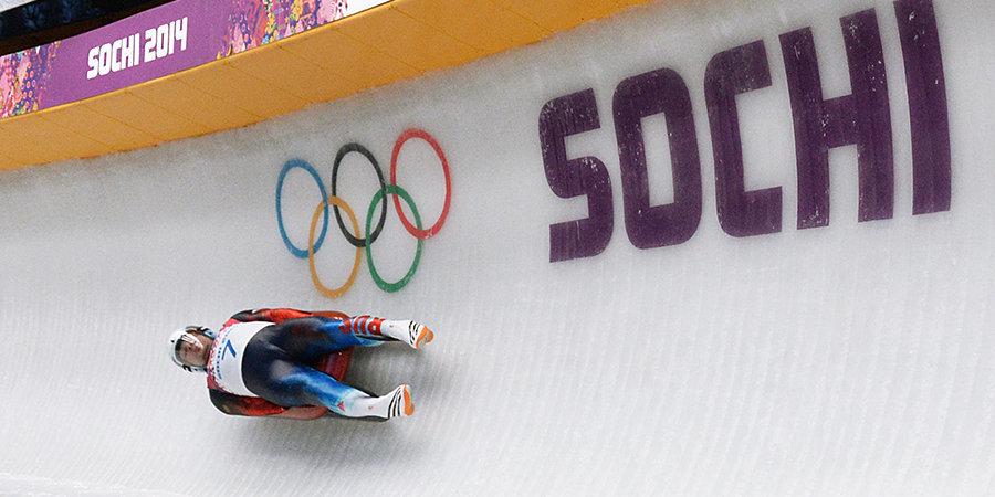 «Стриптиз» Граф, рекорд Демченко и треснутый после падения шлем. Что происходило на Олимпиаде в Сочи 9 февраля