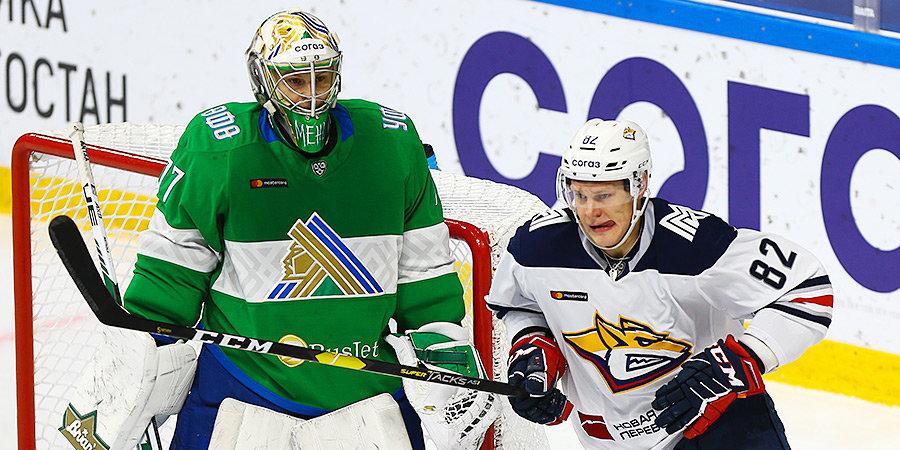 Метсола, Баранцев и Жафяров признаны лучшими игроками недели в КХЛ
