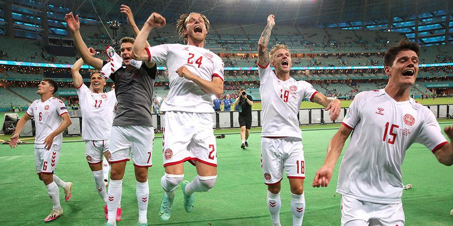 «Нам всегда нравилось казаться аутсайдерами, а потом всех удивлять». В чем секрет сборной Дании?